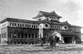 Музей губернаторства Карафуто