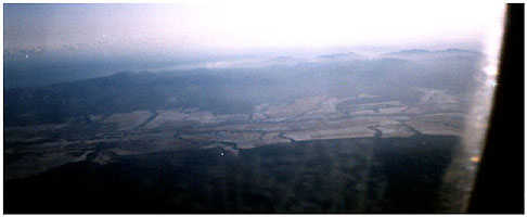 Сусунайская долина