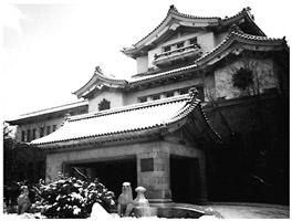 Краеведческий музей в бывшем музее губернаторства Карафуто