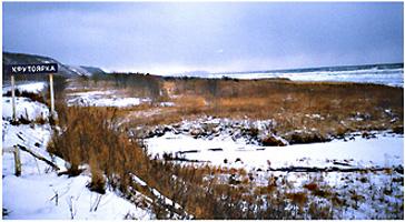 Охотоморское побережье Сахалина. Вид на г.Муловского