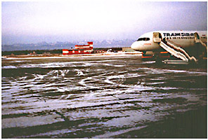 Аэропорт Южного